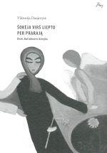 Daujotytė, Viktorija. Šokėja virš liepto per prarają. - Vilnius, 2008. Knygos viršelis