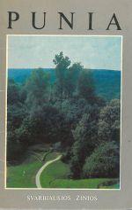 Volikaitė-Kulikauskienė, Regina. Punia. – Vilnius, 1990. Knygos viršelis