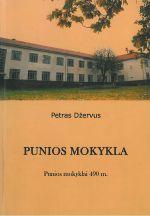 Džervus, Petras. Punios mokykla. –