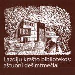 Lazdijų krašto bibliotekos: aštuoni dešimtmečiai. – 2018. Knygos viršelis.